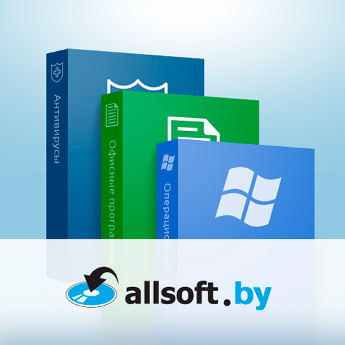 Интернет-магазин «Allsoft.by»